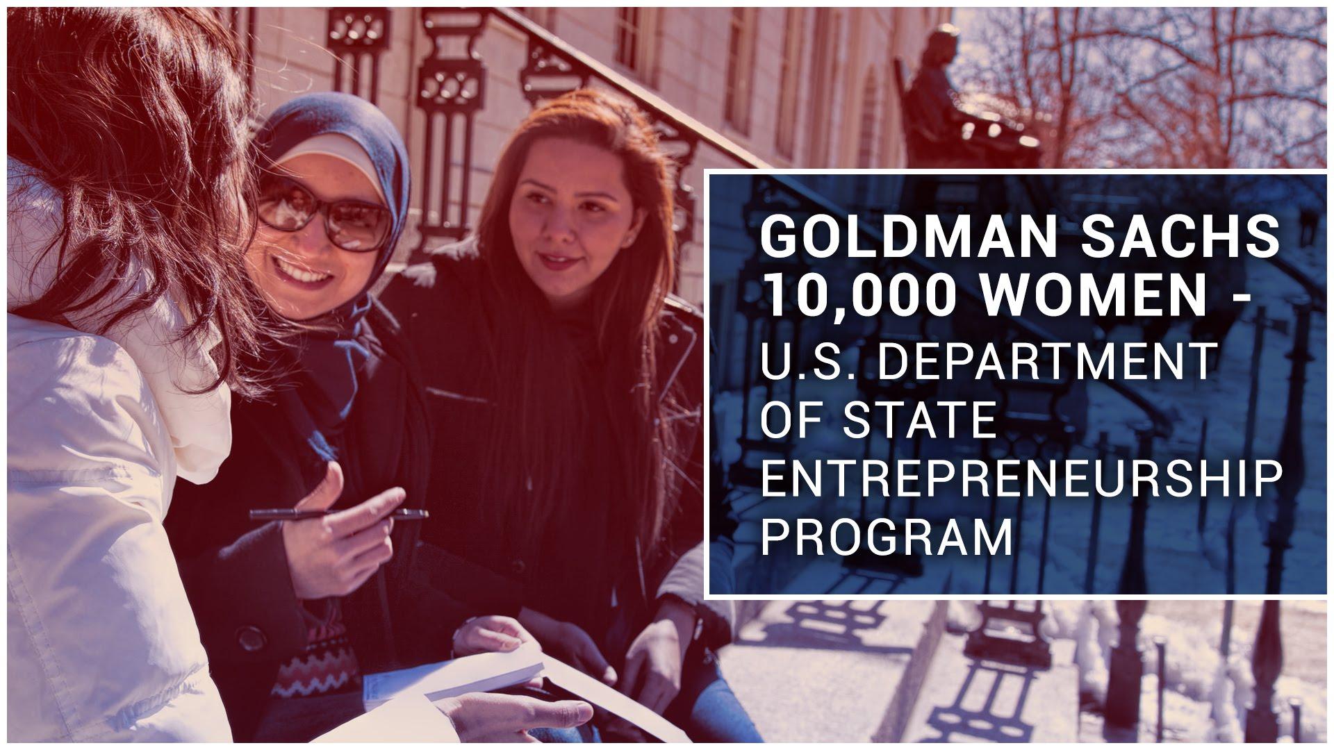 goldman-sachs-us-dpto-blog-desmontando-a-babylon-wordpress